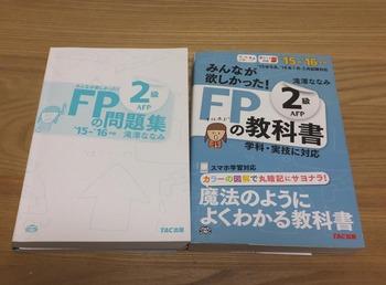 DSCF3362.jpg